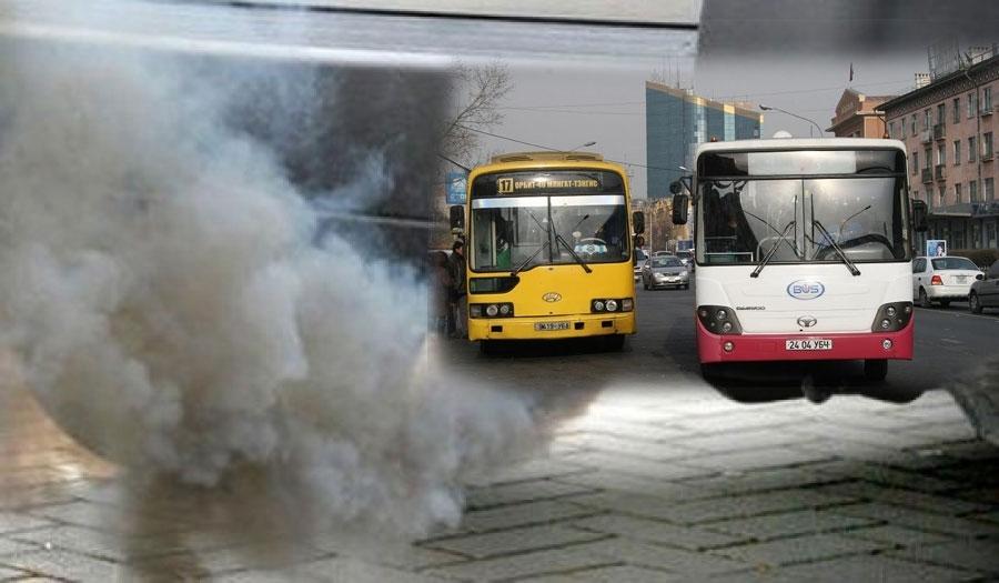 Автобусны хорт утааг хэмжиж байна