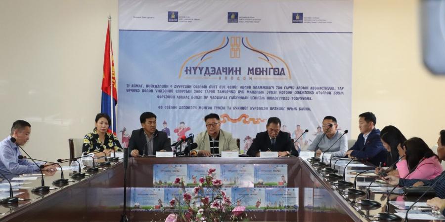"""""""Нүүдэлчин Монгол"""" наадамд 700 гаруй ардын авъяастан оролцоно"""