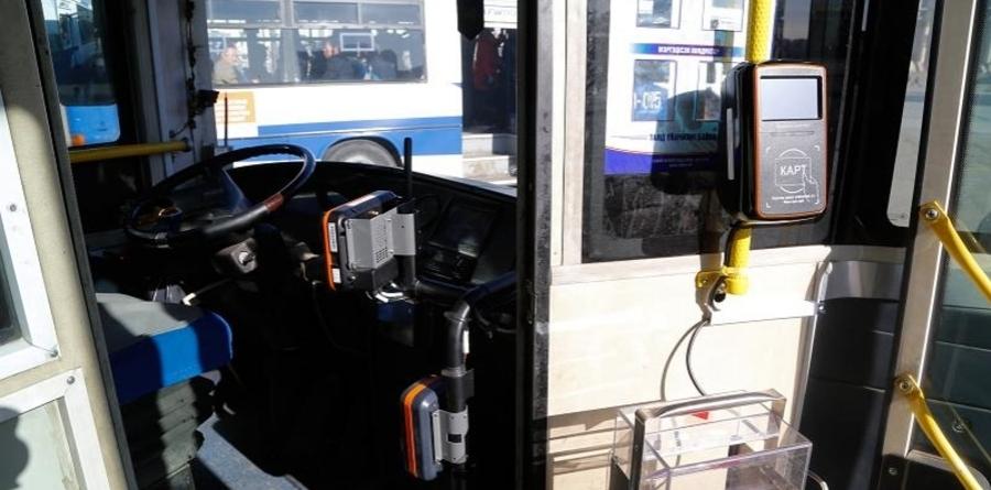 Оюутнууд автобусны картаа хэрхэн авах вэ
