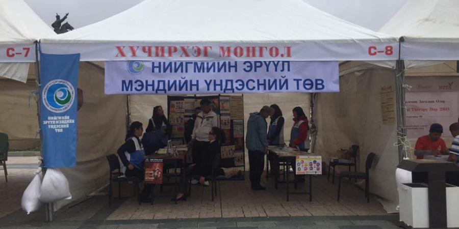 """""""Хүчирхэг Монгол"""" спортын өдөрлөг болж байна"""