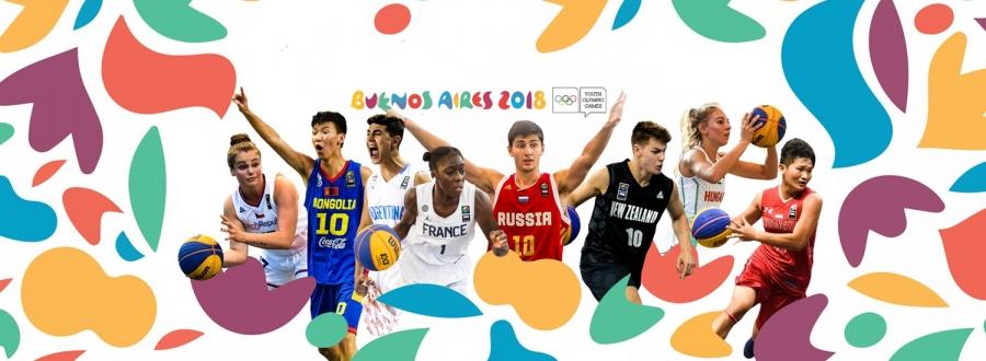 Залуучуудын олимп: Монголын баг тамирчдын хуваарь