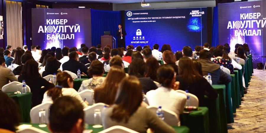 Монгол Улсын интернет хэрэглэгчдийн 60 хувь нь буюу 5 хүн тутмын 3 нь кибер халдлагад өртдөг