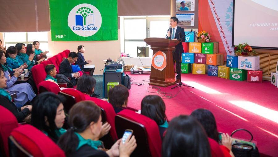 Эко сургууль хөтөлбөрийн үндэсний IV чуулган эхэллээ