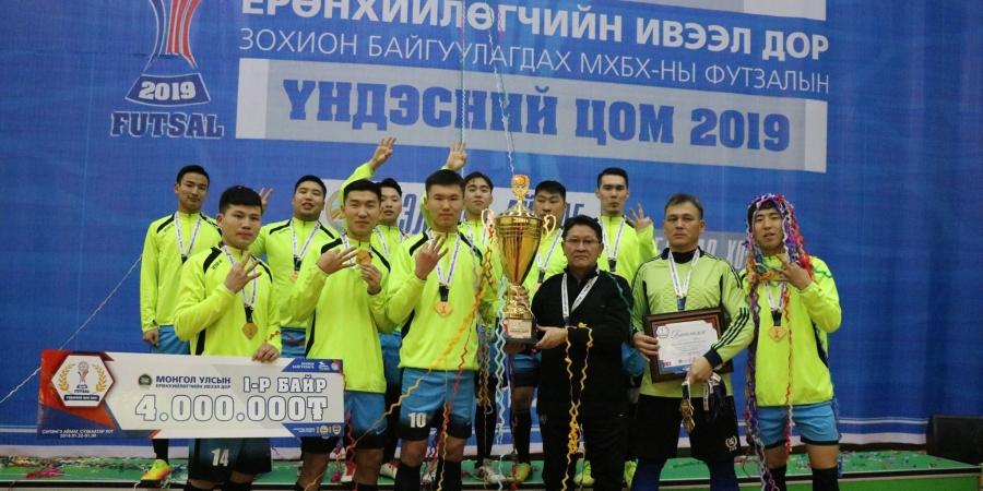 """Дархан-Уул аймгийн баг """"Футзалын үндэсний цом""""-ын аварга болов"""