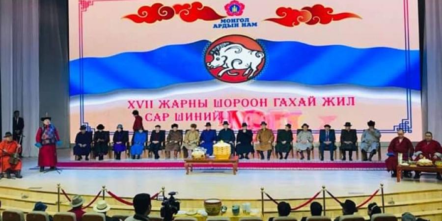 Назгай Монгол