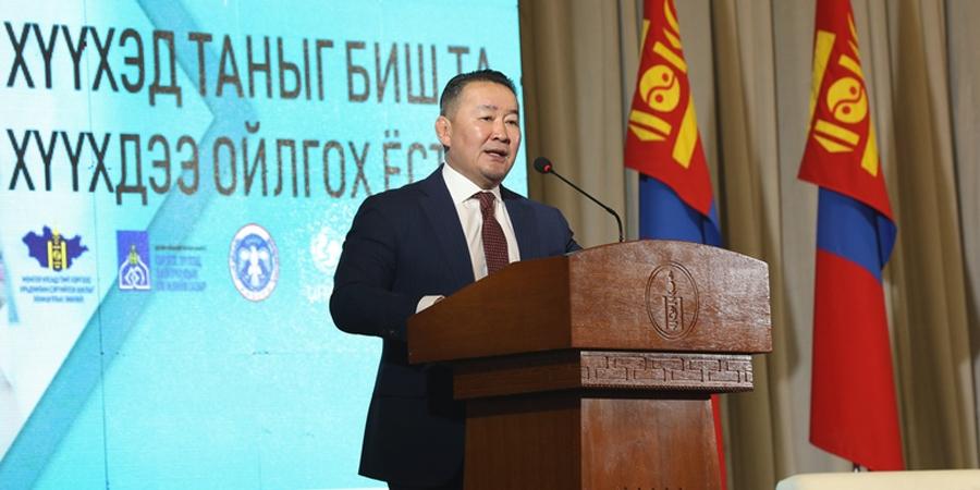 """Монгол Улсын Ерөнхийлөгч Х.Баттулга """"Гэр бүлийн үнэ цэн"""" зөвлөгөөнийг нээж үг хэлэв"""