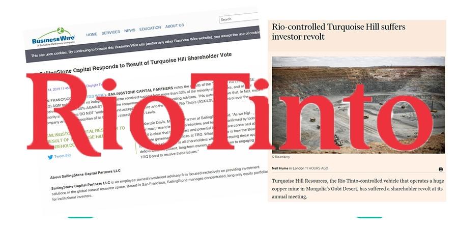 """Оюутолгой ухрах, урагшлахыг """"Рио Тинто""""-гийн хөрөнгө оруулагчид шийднэ"""
