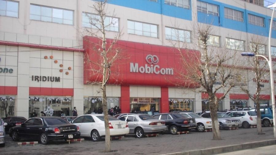 """ШӨХТГ-аас """"Мобиком"""" корпорацийг 20 сая төгрөгөөр торгожээ"""