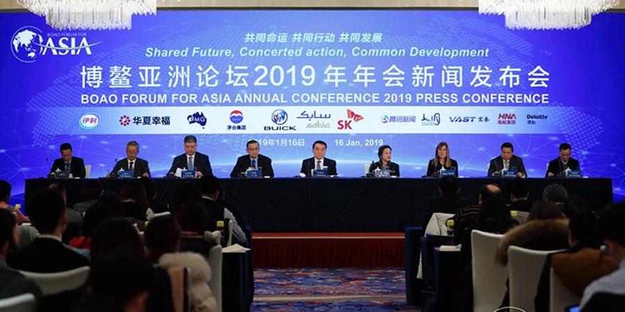 Хятадад ''Азийн БОАО'' чуулган эхэллээ