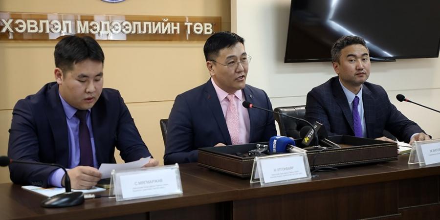 """""""Улаанбаатар эдийн засаг форум-2019"""" энэ сарын 28-нд болно"""