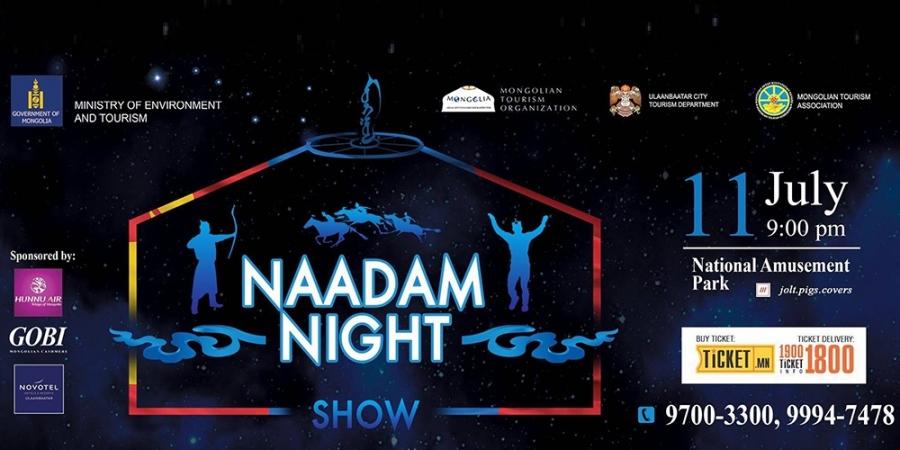 """Naadam night"" шоу зохион байгуулна"