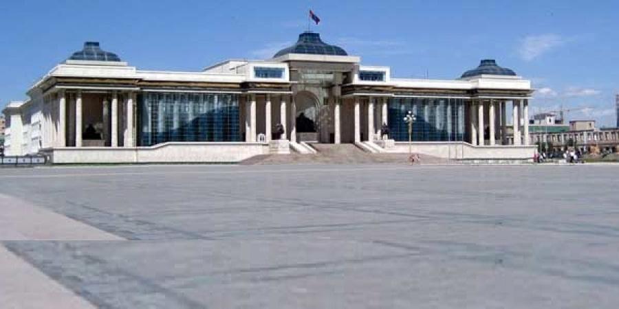Монгол Улсын Үндсэн хуульд оруулах нэмэлт, өөрчлөлтийн төсөл, саналын талаарх хэлэлцүүлгийн хуваарь