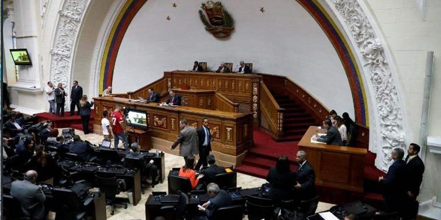 Венесуэлийн парламентыг тараахыг зорьж байгааг санууллаа