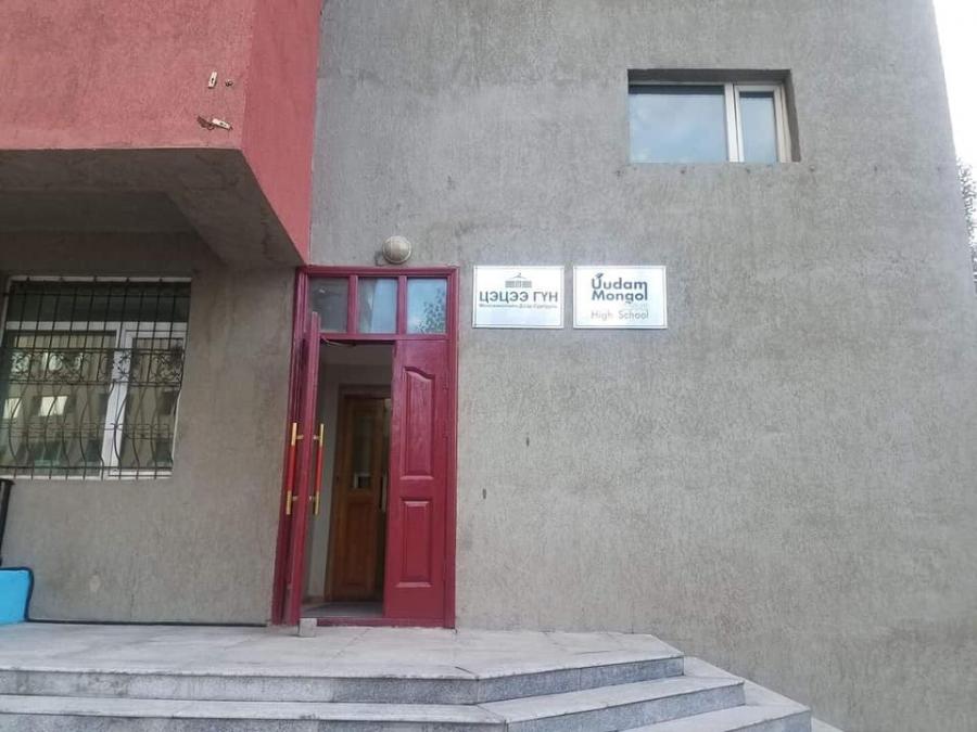 ''Уудам Монгол'' сургуулийн 14 сурагч хоолны хордлого авчээ