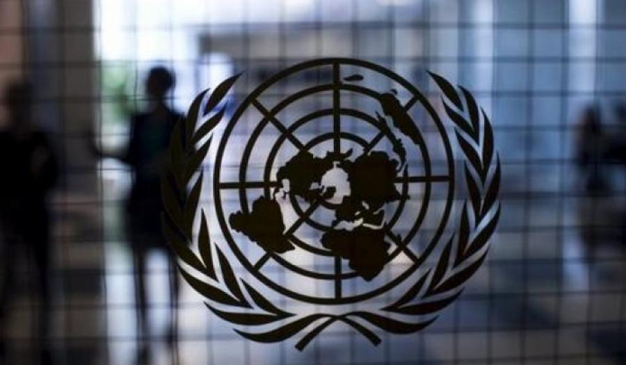 НҮБ санхүүгийн асуудалд орно