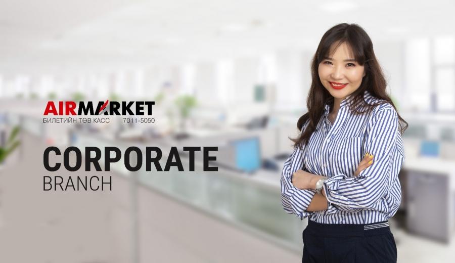 Аэр Маркет ХХК: Байгууллагуудад зориулсан шинэ үйлчилгээг нэвтрүүллээ