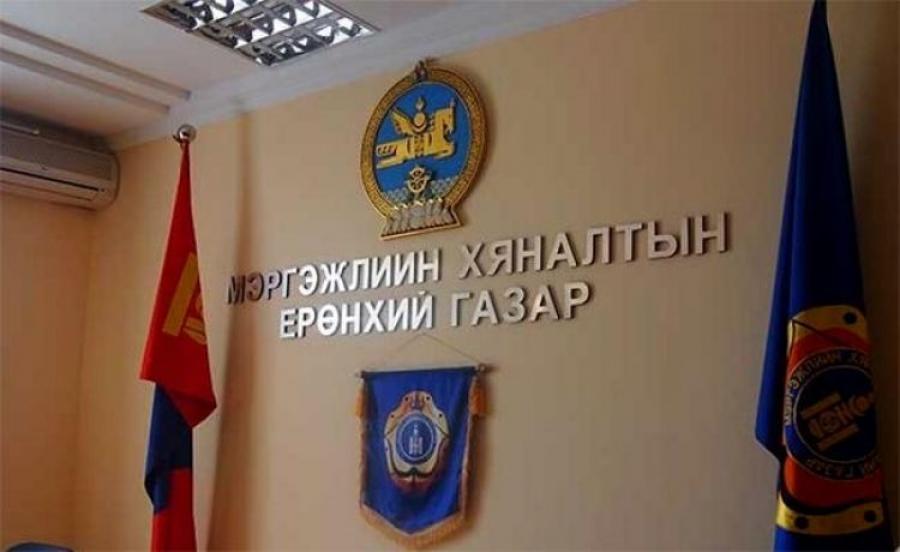 Мэргэжлийн хяналтын байгууллагын нэрийг барьж үйлчилгээний газрууд руу ярьжээ