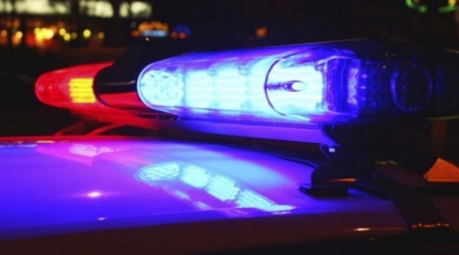 Гэмт хэрэг хамгийн их үйлдэгддэг дэлхийн 347 хотын 77 дугаарт бичигджээ