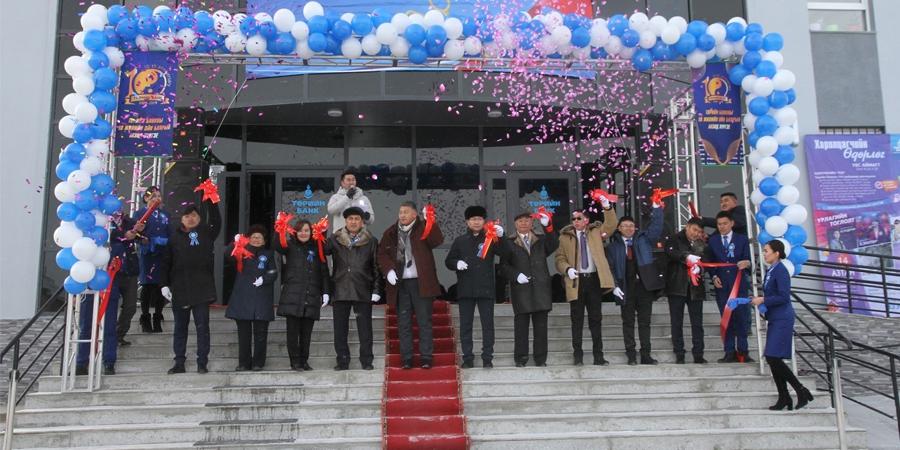 Төрийн банкны 10 жилийн ойг тохиолдуулан Увс аймгийн Улаангом хотод шинэ байраа ашиглалтанд орууллаа