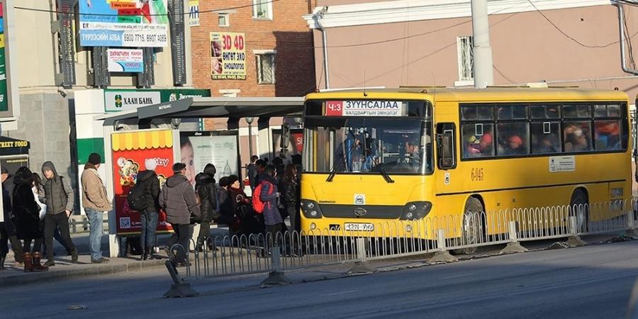 Нийтийн тээврийг өдрийн цагаар цөөн тоогоор үйлчилгээнд гаргана