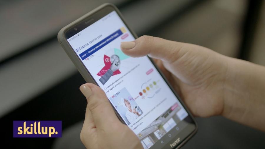 Skillup.mn Монголын анхны онлайн сургалтын платформ