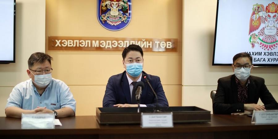 ''Улаанбаатар травел экспо-2020'' үзэсгэлэн цахимаар зохион байгуулагдана
