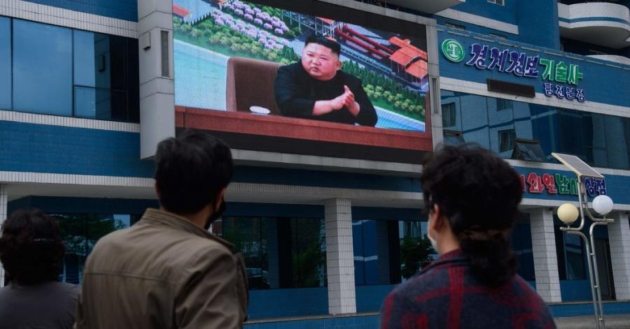 АНУ-ын прокурорууд Хойд Солонгос, Хятадын иргэдийг олон сая долларын мөнгө угаасан асуудлаар буруутгав