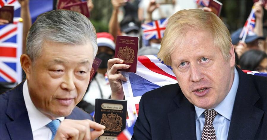 Их Британи, Хятад хоёр Хонконгчуудыг булаацалдаж эхэллээ