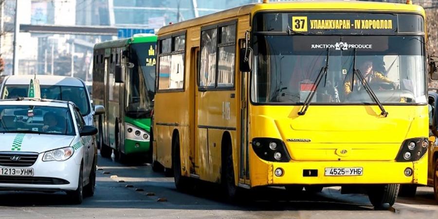 Дэнжийн мянгын авто зам хаагдаж, нийтийн тээврийн үйлчилгээний дөрвөн чиглэлд өөрчлөлт орлоо