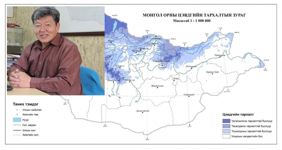 Я.Жамбалжав: Монгол орны нам дор газрын цэвдэг үндсэндээ хайлаад дууслаа