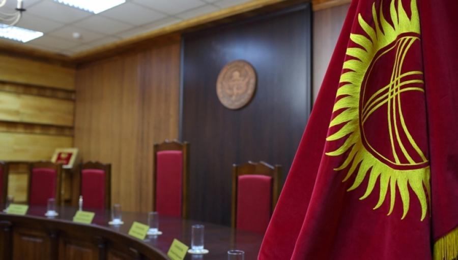 Киргиз Улсын Тусгай алба Дээд шүүхээ авлигын хэрэгт буруутгажээ