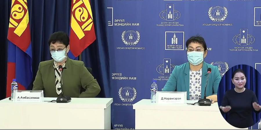 А.Амбасэлмаа: Дотоодын нийт тохиолдол 72 боллоо