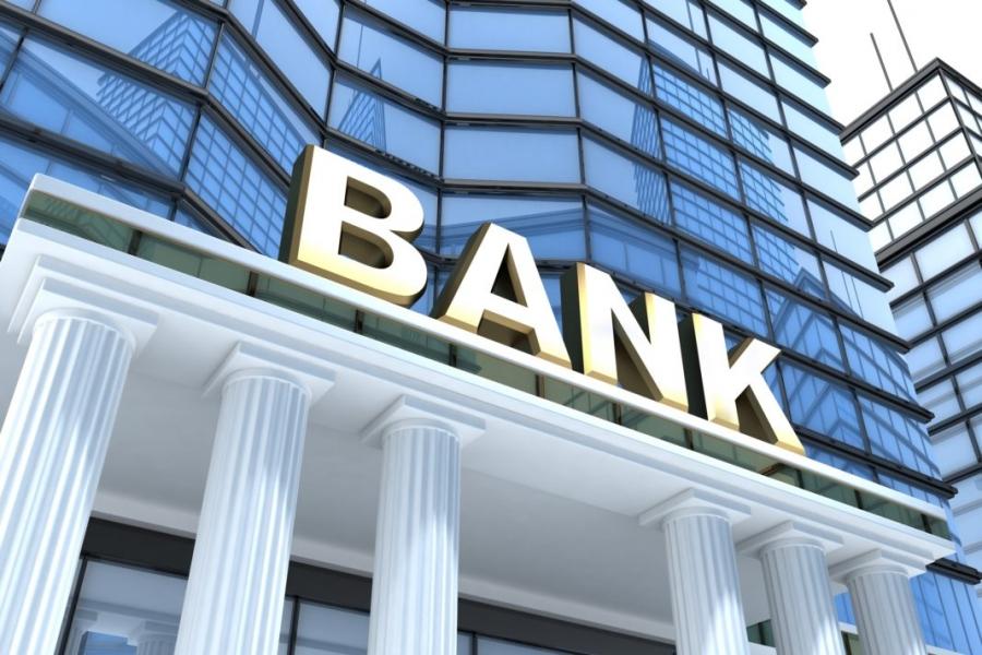 Та банкны хувьцаа эзэмшигч болох боломжтой