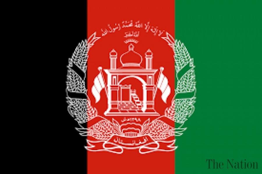 Афганистан улсын 321 албан тушаалтан авлигын хэргээр халагджээ
