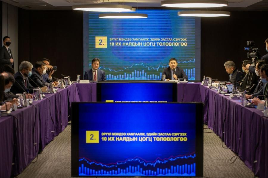 Л.Оюун-Эрдэнэ: Эдийн засгийн хүндрэлийг ЗГ, Монголбанк, Арилжааны банкууд хамтарч даван туулна
