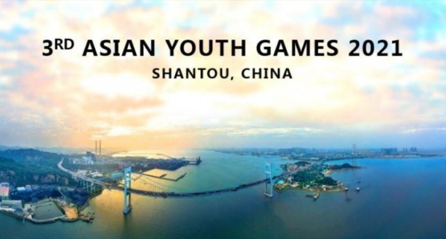 ''Шантоу-2021'' Азийн залуучуудын наадмыг нэг жилээр хойшлууллаа