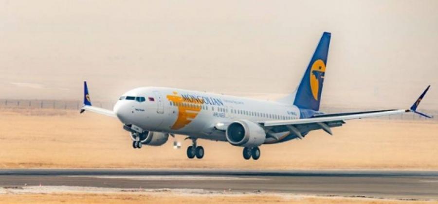 Өнөөдөр Сөүл-Улаанбаатар чиглэлийн нислэгээр 257 зорчигч ирлээ