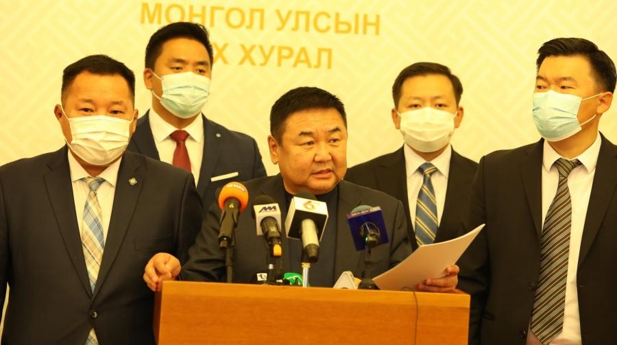 АН: Засгийн газар хариуцлагаа хүлээ