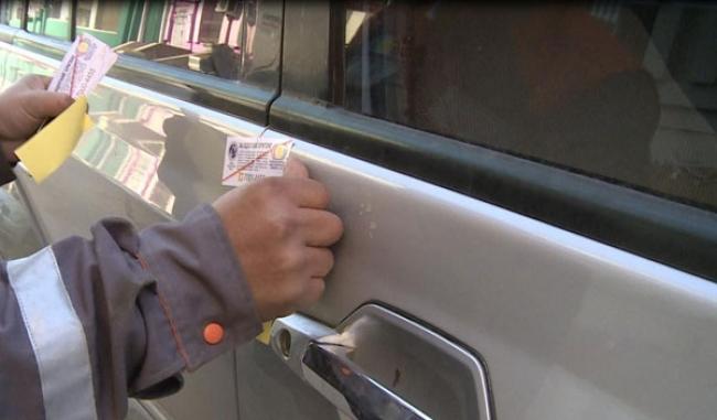 Зөөж шилжүүлсэн машины жолоочид мессежээр мэдээлэл өгдөг боллоо