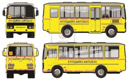 Хүүхэд тээвэрлэх автобусны стандартыг батлав