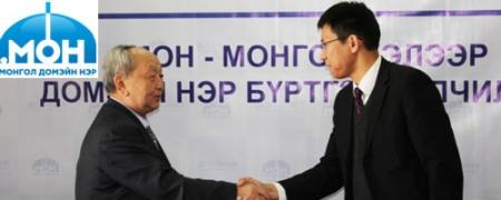 Монгол Домэйн нэрийн бүртгэл эхэллээ