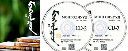 Монголчууд цахим түүх - Батмөнх даян хаан