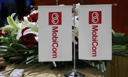 """""""ICT EXPO-2014""""-д хүрэлцэн ирж мобикомын хөтөлбөрийг сонирхоорой"""