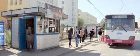 Төв замын автобусны буудлуудад өөрчлөлт орлоо