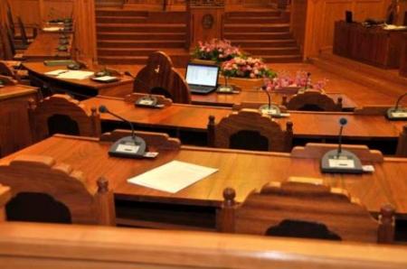 Хямарсан улсын ирцгүй парламент
