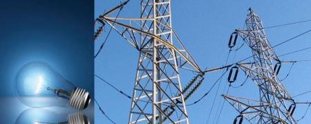 Зургаадугаар сарын цахилгааны хязгаарлалтын хуваарь