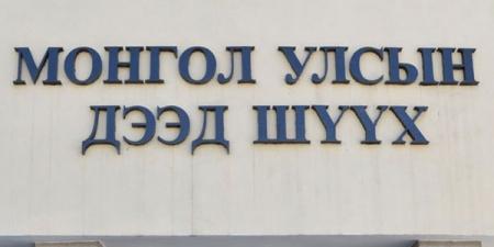 Захиргааны хэргийн шүүхүүд 10 жилийн хугацаанд 7441 хэрэг хянан шийдвэрлэжээ