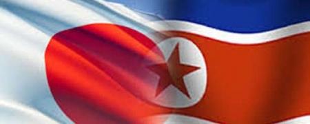 Япон улс хулгайлагдсан 470 иргэнийхээ нэрийг Хойд Солонгост илгээв