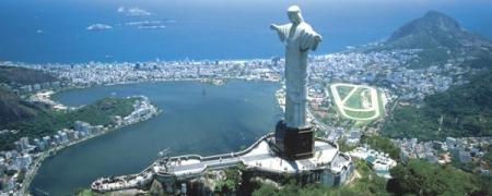 Бразил орноор