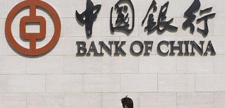 """Эдийн засгийн тусгаар тогтнол ба """"Bank of China"""""""